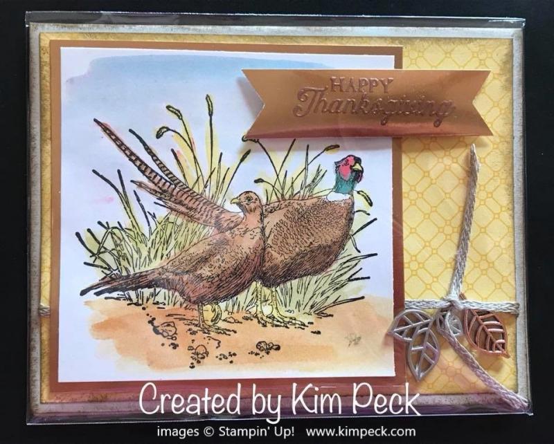 Pheasant card watermarked
